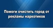 banner_beznark