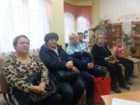 Заседание клуба семья