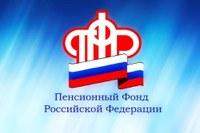 От жителей Челябинской  области за первый квартал 2021год в МФЦ  поступило более 72 тысяч обращений за  услугами  ПФР