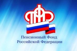 В Челябинской области за год проактивно оформлено более 20 тысяч электронных сертификатов на маткапитал