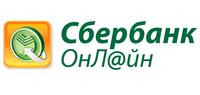 Информация по номинальным счетам в ПАО «Сбербанк России»