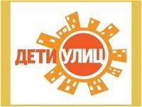 На территории города Челябинска проходит межведомственная профилактическая акция «Дети улиц»