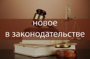 На Южном Урале дети-сироты получат средства на оплату съемного жилья