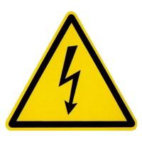 Профилактика электротравматизма