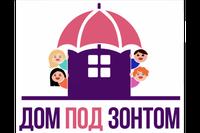 """Проект """"Дом под зонтом"""""""