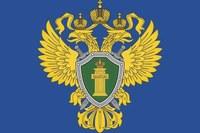Порядок выезда из Российской Федерации несовершеннолетних граждан Российской Федерации