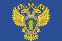 Внесены изменения в Федеральный закон от 29.12.2012 № 273-ФЗ «Об образовании в Российской Федерации